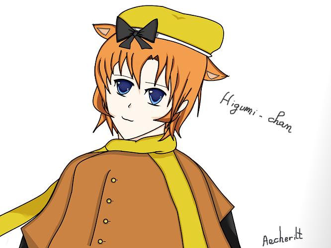 Higumi chan