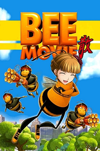 Bee Movie Chiru