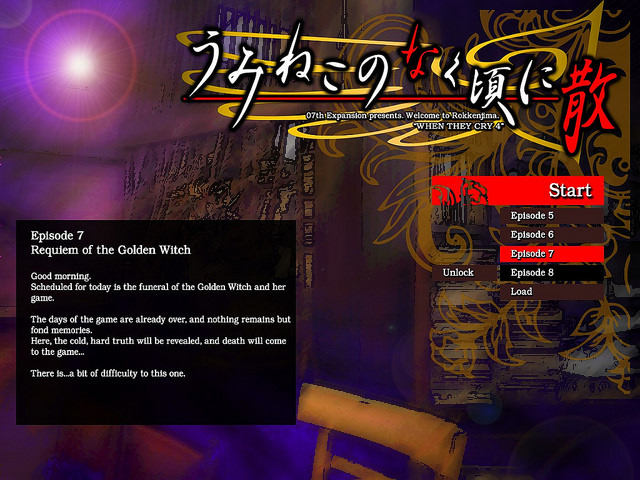 Umineko Episode 7 Screens