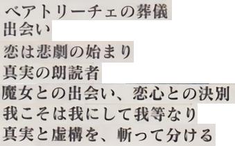 ep7_artbook_text