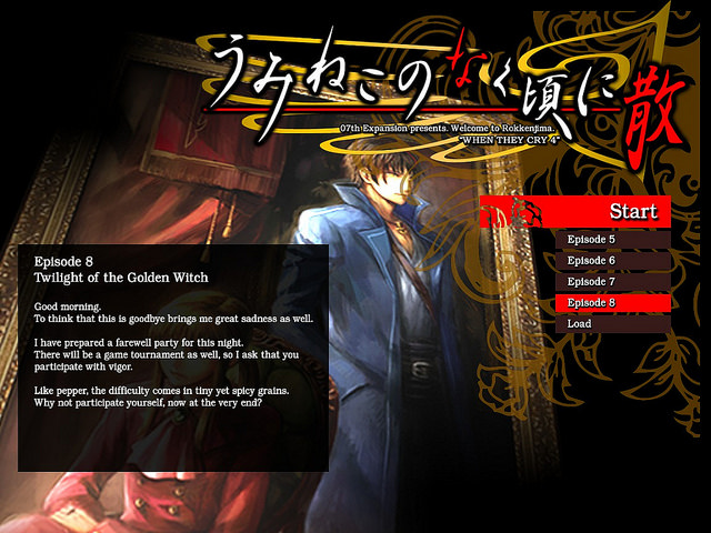 Umineko Episode 8 Screens