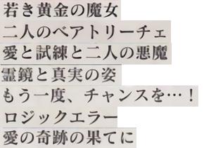 ep6_artbook_text
