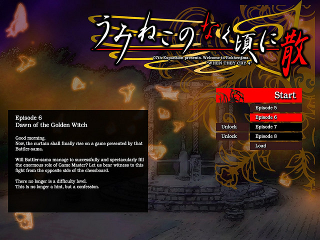 Umineko Episode 6 Screens